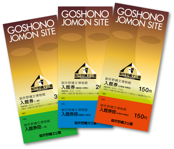 goshono04