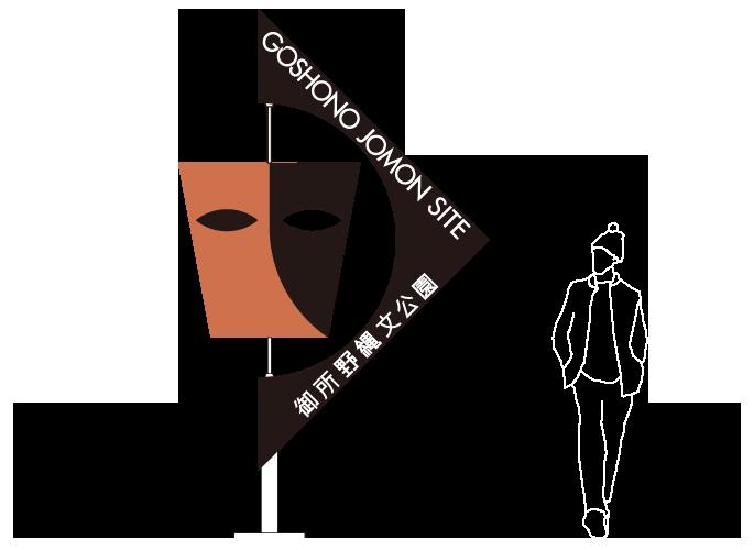 goshono08